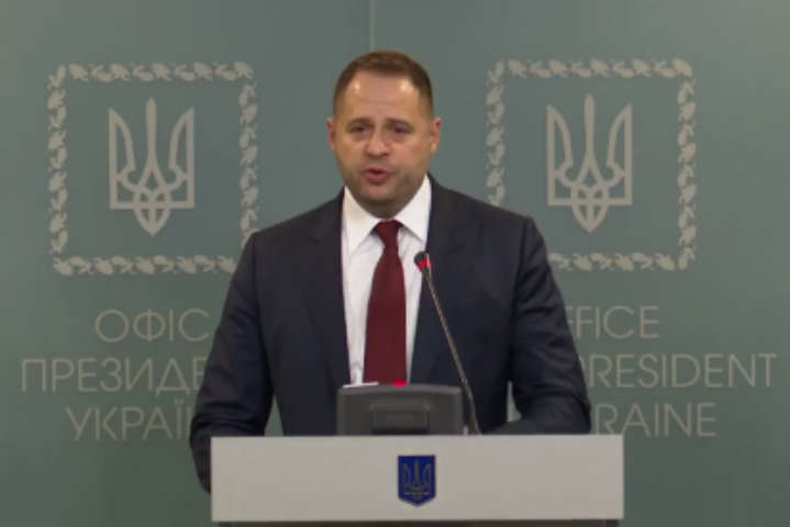 Андрій Єрмак заявив, що припинення війни на Донбасі залишається одним з пріоритетних напрямків його роботи - Єрмак про вибори на Донбасі: є умови, без виконання яких це неможливо