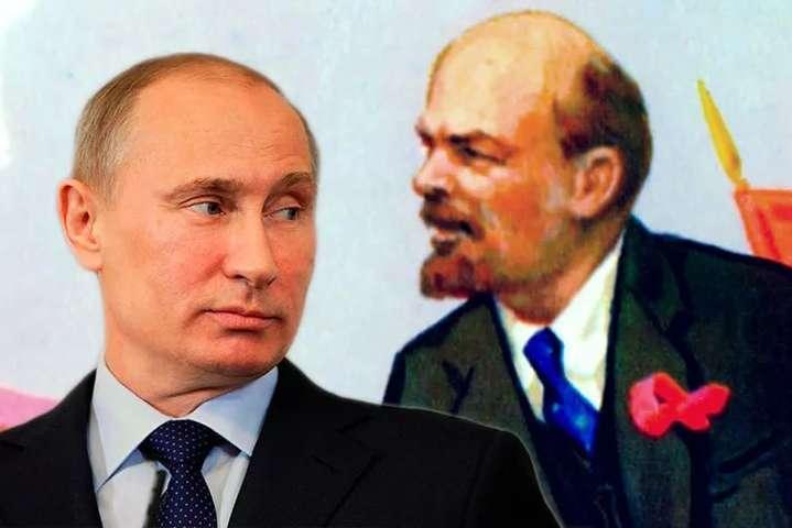 Вихідний і день народження Леніна: як в Росії будуть голосувати за поправки до Конституції