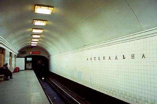 Надзвичайна подія сталася настанції метро «Арсенальна» - У столичній підземці пасажир упав на колію