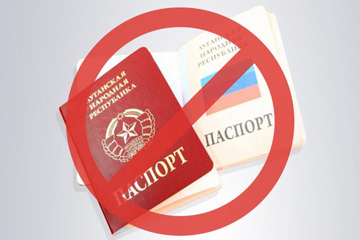 СБУ розслідує факти примусової «паспортизації» мешканців тимчасово окупованої території Луганщини