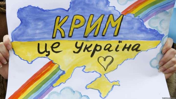 Одноразові українські політики та окупований Росією Крим