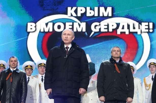 «Слуги» шукають, як відмовитися від Криму і повністю задовольнити Путіна?