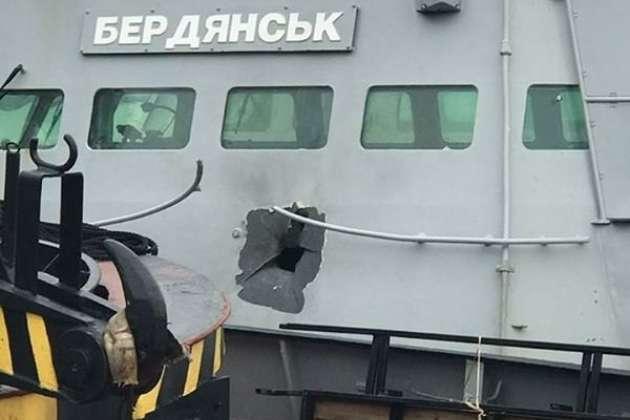 Пробоїна у бронетанковому катері &laquo;Бердянськ&raquo;<b>&nbsp;</b>виникла в результаті прямого попадання бронебійним снарядом, випущеним з ударного вертольота Ка-52 ВМФ Росії — Україна в ОБСЄ: катер «Бердянськ» був пробитий снарядом з російського вертольота «></div> <p>Пробоїна у бронетанковому катері «Бердянськ»<b></b>виникла в результаті прямого попадання бронебійним снарядом, випущеним з ударного вертольота Ка-52 ВМФ Росії</p> </p></div> <p>Балістична експертиза засвідчила, що катер «Бердянськ» був пробитий бронебійним снарядом, випущеним з російського вертольота Ка-52, що лише підтверджує агресивний характер нападу РФ на українські кораблі в листопаді 2018 року.</p> <p>Про це заявив заступник постійного представника України при міжнародних організаціях у Відні Ігор Лоссовський під час засідання форуму ОБСЄ зі співробітництва в галузі безпеки у Відні, повідомляє <a href=