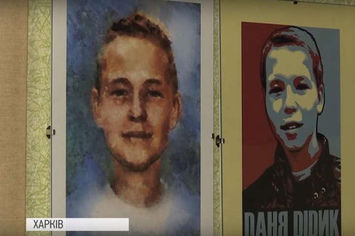 Данило Дідік, 15-річний школяр, який 22 лютого 2015 року загинув внаслідок теракту під час мирної ходи в Харкові - Активісти занепокоєні, що влада Харкова не хоче назвати школу іменем загиблого Дані Дідіка