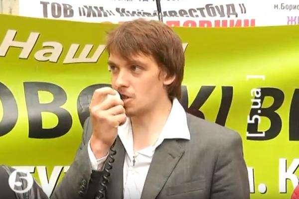 Премьер-министр Алексей Гончарук не просто участвовал в массовке митингов, а был их организатором - Почему в 2012-м Гончарук участвовал в митингах: детали