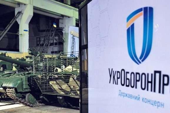 Укроборонпром виграв суд у російської компанії