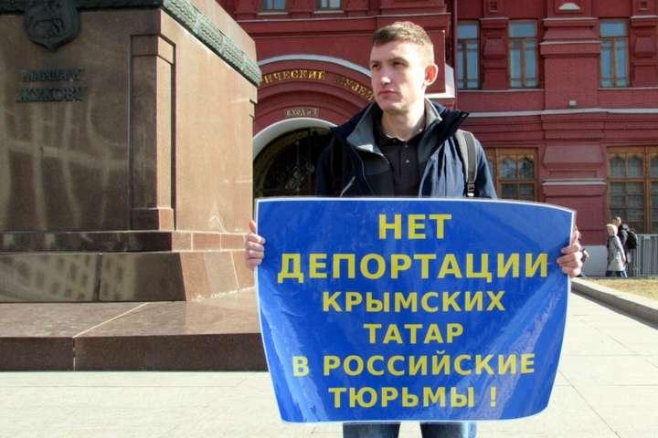 5 вересня 2019 року Костянтин Котов був засуджений на чотири роки позбавлення волі - Сенцов підтримав російського активіста, який виступав проти анексії Криму