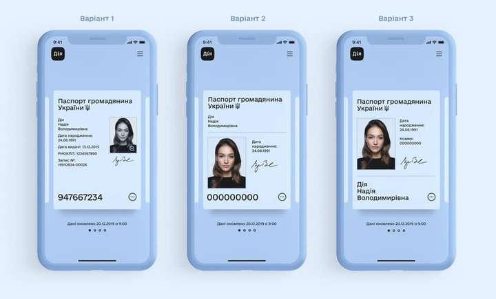 Три можливі варіанти інтерфейсу електронного паспорту громадянина України - У Мінцифрі показали, як буде виглядати електронний паспорт