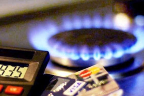 «Дніпропетровськгаз Збут» нагадав, як розраховуватись за газ без переплат