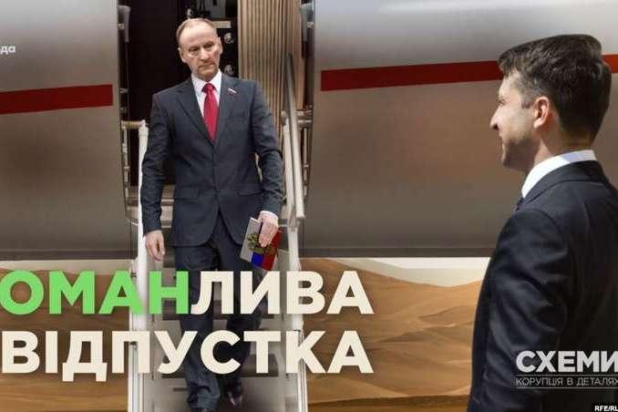В Оман прилетал секретарь Совета безопасности России, когда там был Зеленский - «Второй человек после Путина». СМИ выяснили, кто прилетал в Оман, когда там был Зеленский