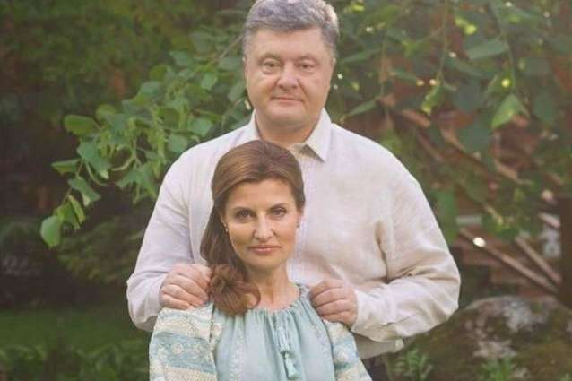 Порошенко признался в любви Марине