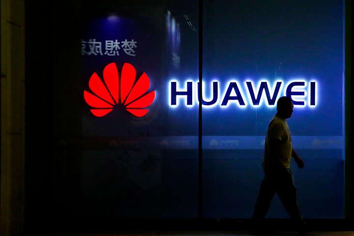 Мін'юст CША випустив обвинувальний висновок проти компанії Huawei
