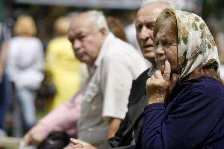 Нові правила виходу на пенсію: усі деталі