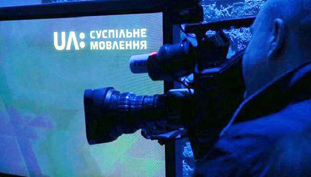 Суспільний мовник відреагував на позов Офісу Зеленського щодо розслідування «Схем»