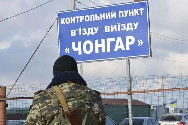 Окупація Криму: жителям Керчі рекомндують утриматися від поїздок на материкову Україну