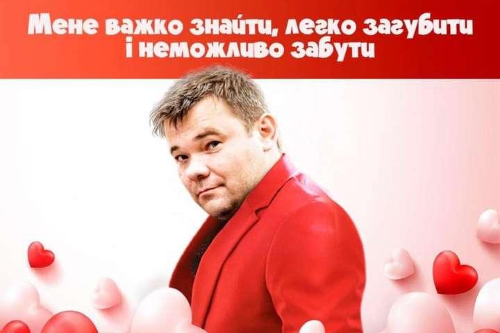 Мене важко знайти, неможливо забути: Богдан вперше відреагував на своє звільнення
