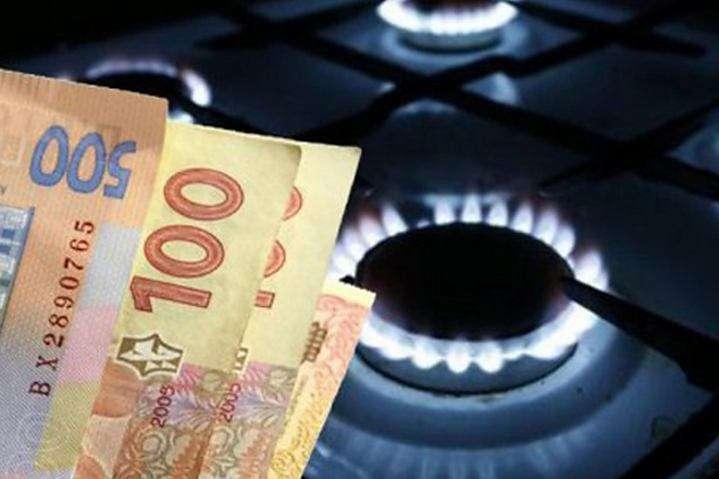 В Міненергетики пообіцяли рекордне зниження ціни на газ влітку