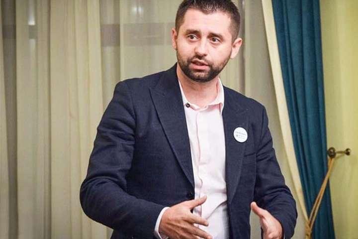 У «Слузі народу» заговорили про можливість переходу до президентсько-парламентської республіки