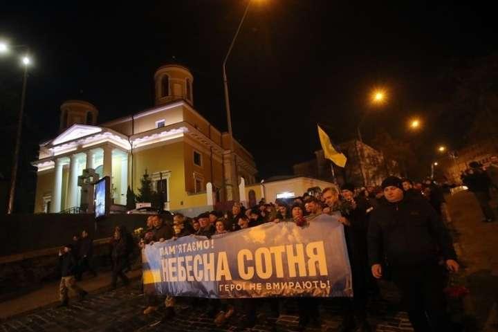 Річниця розстрілів на Майдані: у центрі Києва пройшла Хода пам'яті