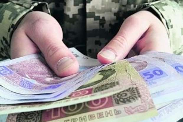 Міноборони встановило виплату військовим для вирішення соціально-побутових  питань - Главком