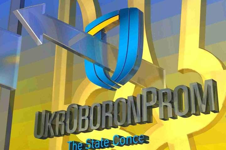 За даними слідства, службовці ДП «Укроборонсервіс» завдали державі значних збитків - У Абромавичуса обіцяють сприяти слідству у справі «Укроборонсервісу»