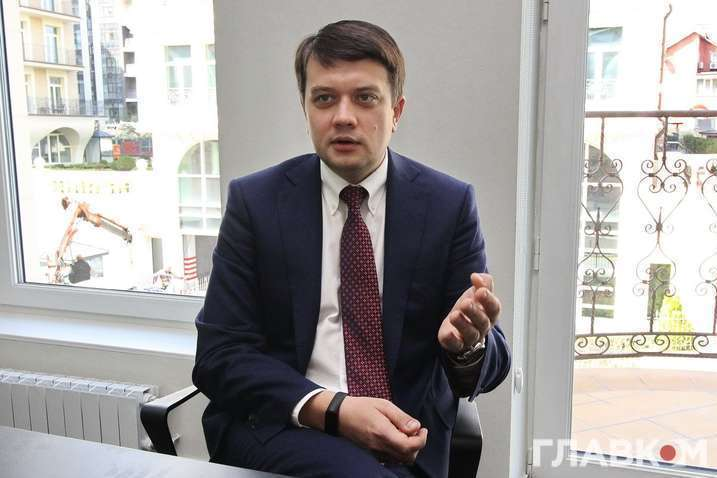 Голова Верховної Ради Дмитро Разумков — Разумков оцінив ймовірність розпуску Верховної Ради