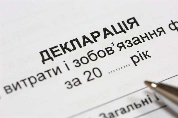 В НАЗК пояснили, які доходи не потрібно вказувати у декларації - Главком