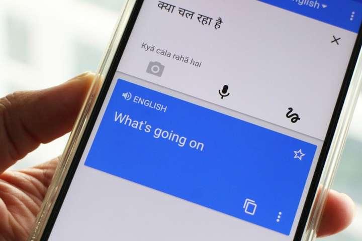 Востаннє нові мови додавали в Google Translate у 2016 році - Google Translate додав п'ять нових мов