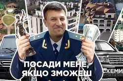Фото: — <p>Сергія Нечипоренка судять за хабар у 150 тисяч доларів</p>