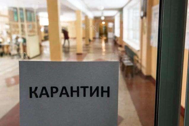 Карантин і освіта: у Києві переноситься прийом документів до перших класів