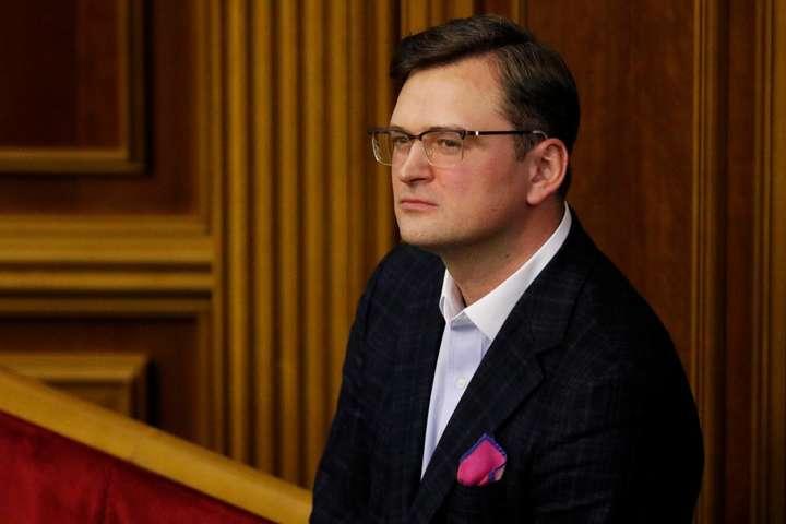 <span>Подія стане першим в Європі віртуальним візитом голови МЗС для переговорів з іноземними колегами</span> — Український міністр здійснить перший в Європі віртуальний закордонний візит»></div> <p><span>Подія стане першим в Європі віртуальним візитом голови МЗС для переговорів з іноземними колегами</span></p> </p></div> <p>Через<a href=