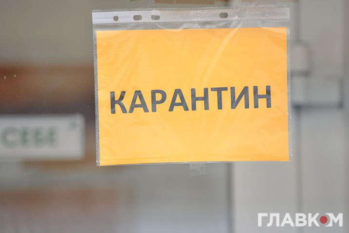 В Україні запроваджено карантин з 12 березня до 3 квітня - Порушення карантину. Український суд виніс перший вирок