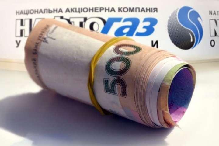 «Нафтогаз» втричі зменшив суми задекларованих до сплати сум ПДВ порівняно з минулим роком