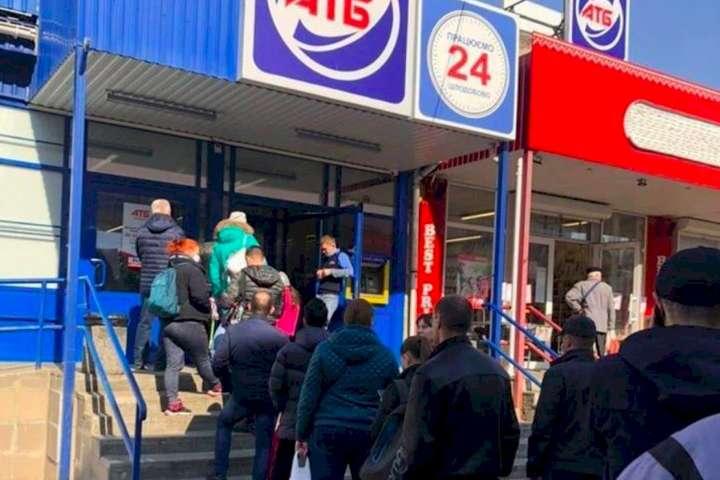 АТБ-маркети змінили правила входу в магазини з 9 до 10 ранку