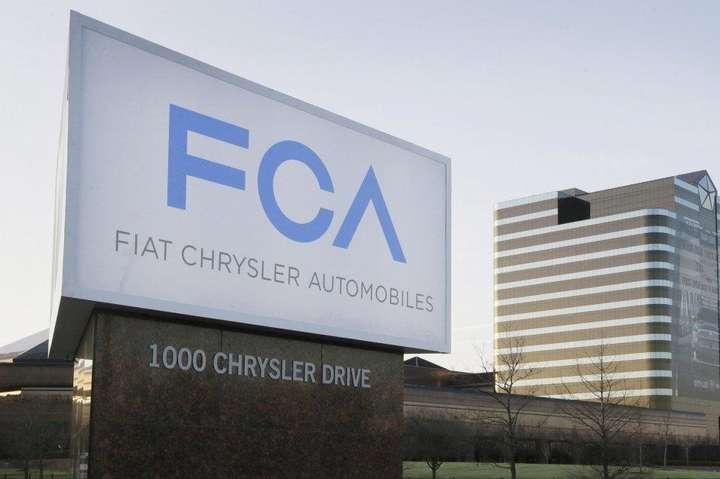Fiat Chrysler Automobiles - Світовий автовиробник випускатиме медичні маски