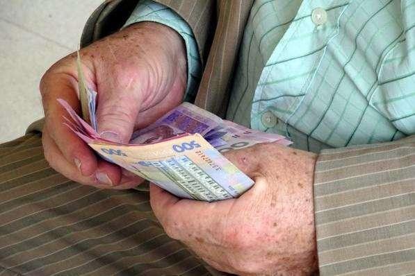 какие выплаты получат пенсионеры с пенсии