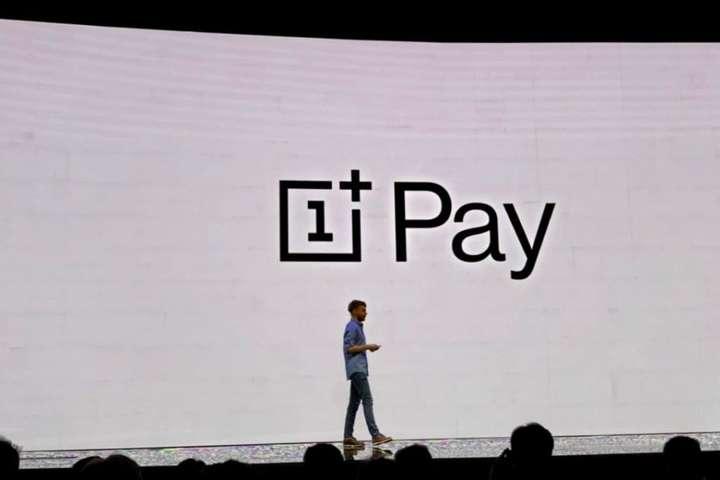 OnePlus Pay - Китайський виробник смартфонів презентував власну платіжну систему