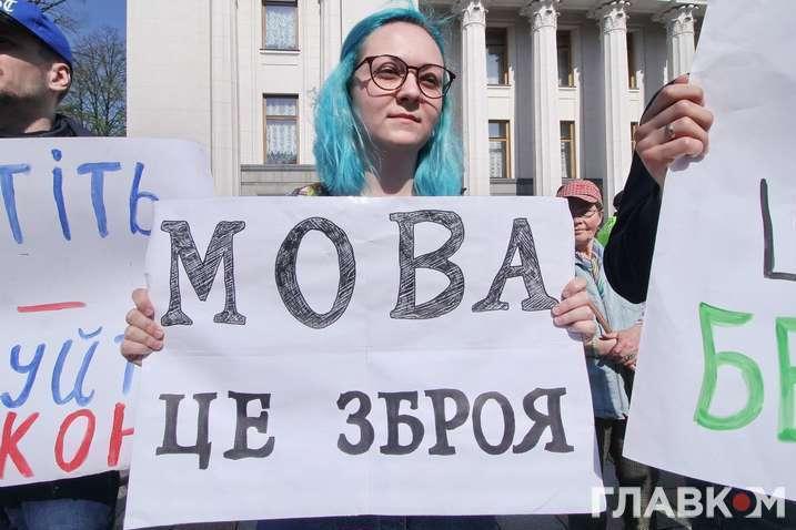 Путін довів, що сьогодні небезпечно бути «носієм російської мови»