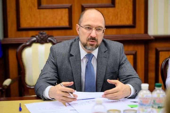 Прем'єр-міністр Денис Шмигаль - Шмигаль пояснив, що означає режим надзвичайної ситуації в Україні