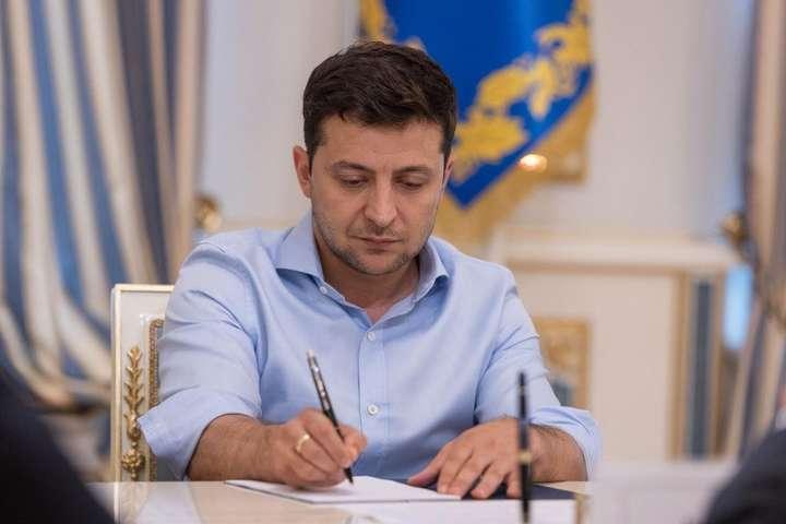 Володимир Зеленський провів ряд кадрових змін в СБУ - Зеленський провів ряд кадрових змін в СБУ