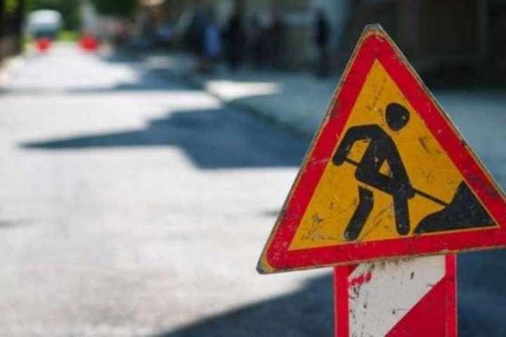 Через ремонт перекриють частину вулиць у Києві