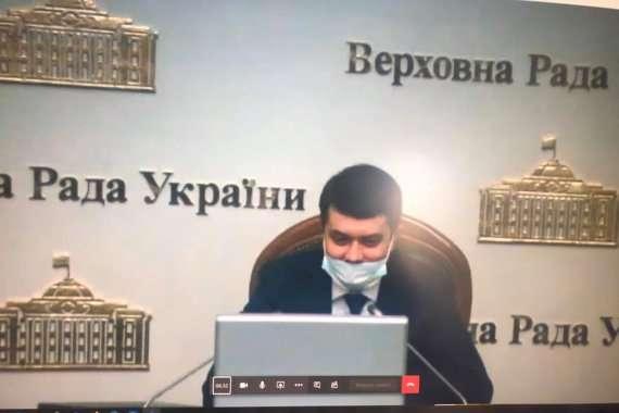 Разумков прокоментував ідею проведення засідання Ради на стадіоні