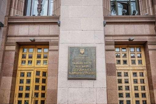 Через коронавірус Київрада терміново переглядає бюджет