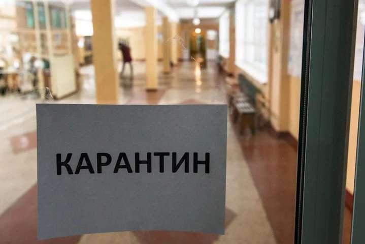 Україні потрібний розумний карантин