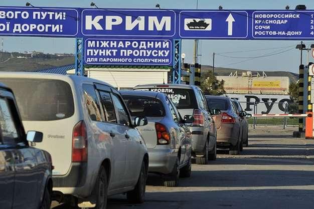 Украина отреагировала на запрет украинцам владеть землей в оккупированном Крыму