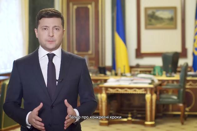 Президент Украины Владимир Зеленскийприказал отменить VIP-палаты для чиновников - У нас не «совок»: Зеленский приказал отменить VIP-палаты для чиновников