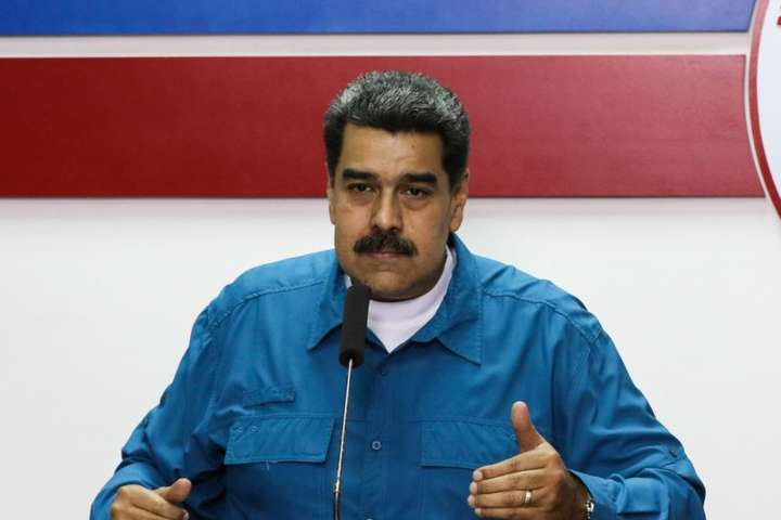 США пред'явили Мадуро звинувачення в наркоторгівлі — США звинуватили президента Венесуели у наркоторгівлі