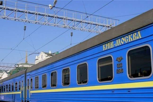 «Укрзализныця» осуществит спецрейс «Киев-Москва-Киев»