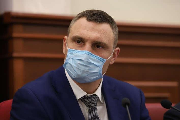 Мэр Киева Виталий Кличко подчеркнул, что Киевсовет не может остановить свою работу - Заседания Киевсовета будут проходить в онлайн-режиме