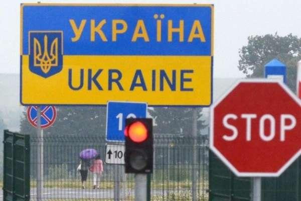 С 28 марта граница Украины будет полностью закрыта